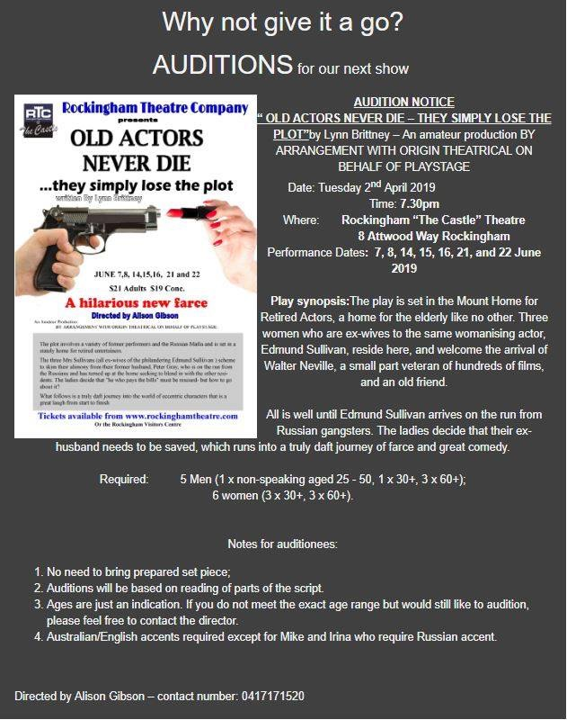 RTC Auditions- Old Actors Never Die